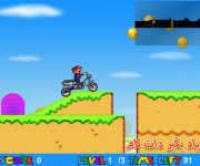 بازی ماریو موتورسوار