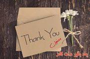 تشکر کردن