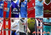 رکورد درج بیشترین تبلیغات روی پیراهن فوتبال شکست