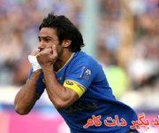 بهترینهای فوتبال جهان معرفی شدند فرهاد مجیدی بالاتر از علی کریمی، بکن بائر و دیوید بکام