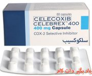 داروی سلکوکسیب