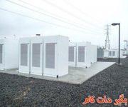 راه اندازی بزرگترین مرکز شارژ با باتری جهان