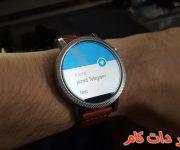 امکان نصب تلگرام روی ساعت های هوشمند