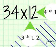 آموزش ترفندهای ساده ضرب کردن – ضرب به روش بالانس اعداد