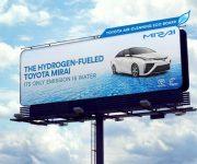 پاکسازی هوا با بیلبوردهای تبلیغاتی!