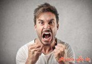 رابطه خشم و افسردگی