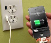 چگونه تلفن همراهمان را سریعتر شارژ کنیم؟