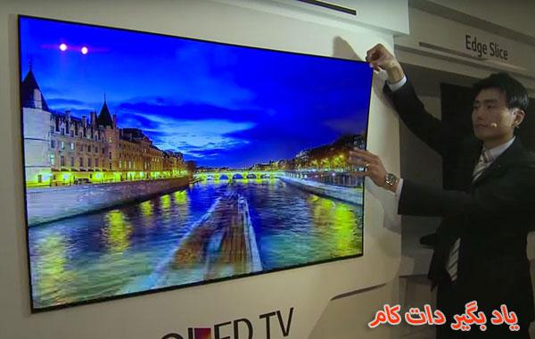 تلویزیونی که به دیوار می چسبد