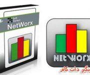 نرم افزار NetWorx 6.0