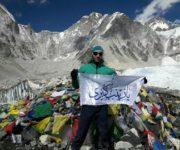 فتح قله 6 هزارمتری اورست توسط یک ایرانی