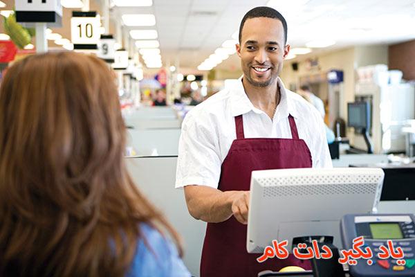 برخورد مودبانه با مشتری