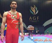 ثبت حرکت ژیمناست ایرانی در سایت فدراسیون جهانی