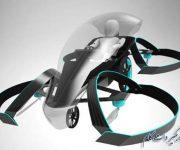 خودروی پرنده برای روشن کردن مشعل المپیک 2020