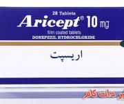 داروی اریسپت