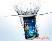 گوشی HP Elite x3