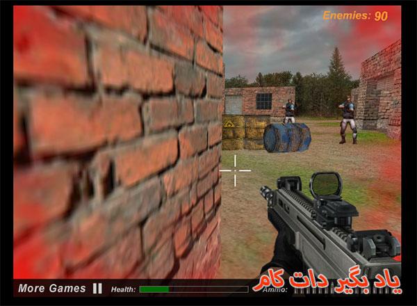 بازی آنلاین تیراندازی به دشمن