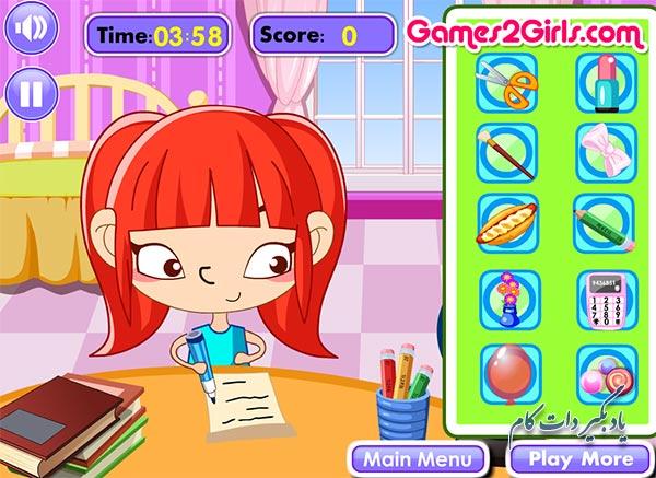 بازی آنلاین امیلی