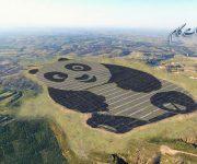 طراحی مزرعه خورشیدی جدیدی به شکل یک پاندا غول پیکر