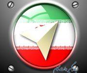 دانلود نرم افزار مسیر یاب ایران