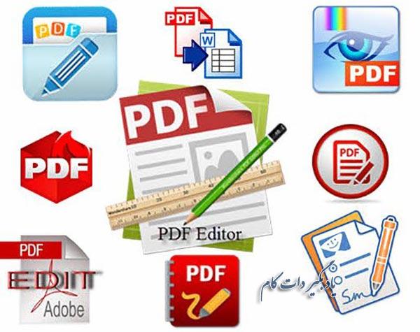 تست زیبایی آنلاین بهترین نرم افزارهای ویرایشگر فایل PDF | یاد بگیر