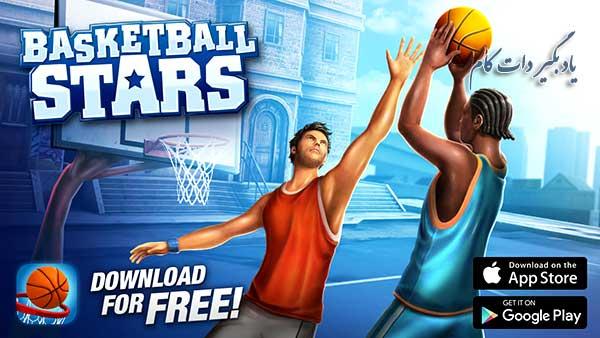 بازی ستاره های بسکتبال برای اندروید