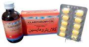 داروی کلاریترومایسین