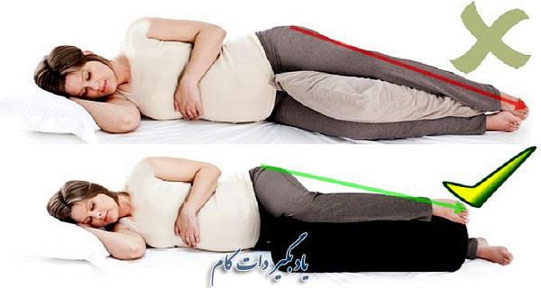 نحوه صحیح خوابیدن در دوران بارداری