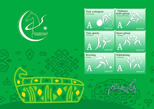 شروع بازی های آسیایی ترکمنستان