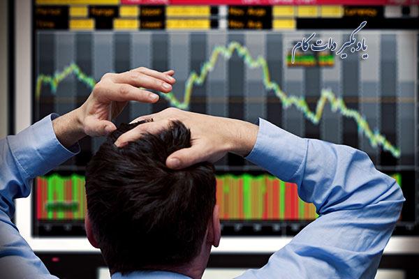 در نزدیگی ارزش سهام بازی نکنید