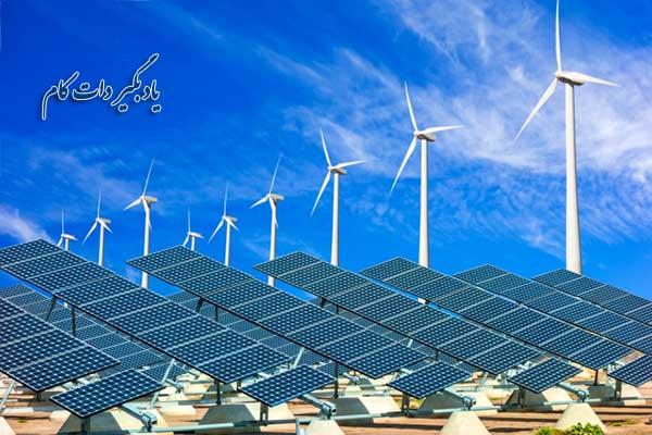 تولید انرژی پاک