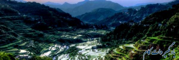 آشنایی با منطقه گردشگری فیلیپین شالیزارهای پلکانی بانائو، استان ایفوگائو