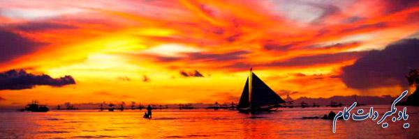 آشنایی با بوراکی منطقه گردشگری فیلیپین
