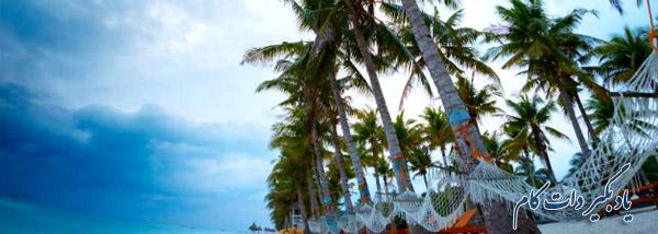 آشنایی با بهل منطقه گردشگری فیلیپین