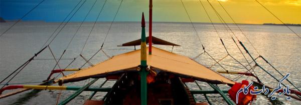 آشنایی با ایلولو منطقه گردشگری فیلیپین