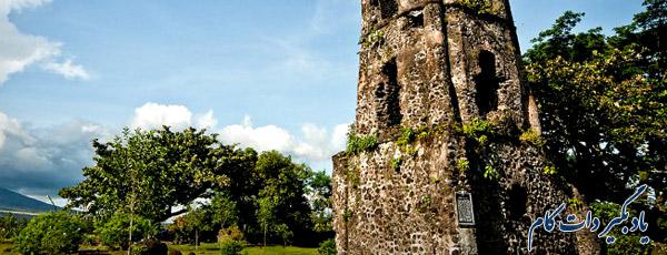 آشنایی با مایون منطقه گردشگری فیلیپین