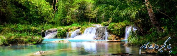 آشنایی با سیکیخور منطقه گردشگری فیلیپین