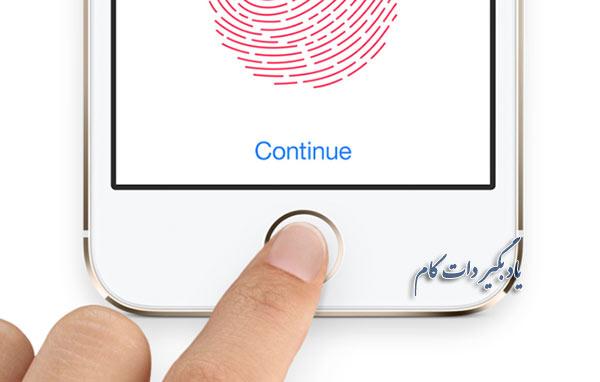غیر فعال شدن تاچ اسکرین یا صفحه لمسی