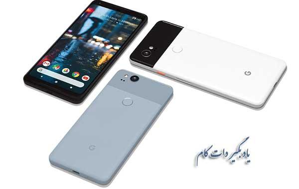 گوشی گوگل پیکسل ۲، مخصوص سلفی