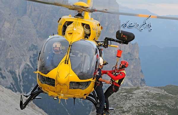 هلیکوپترهای ایرباس امداد و نجات