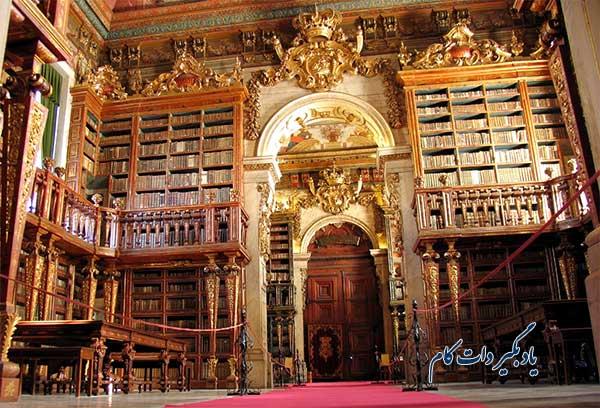 کتابخانه جوآنینا