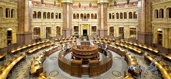 زیباترین کتابخانههای جهان