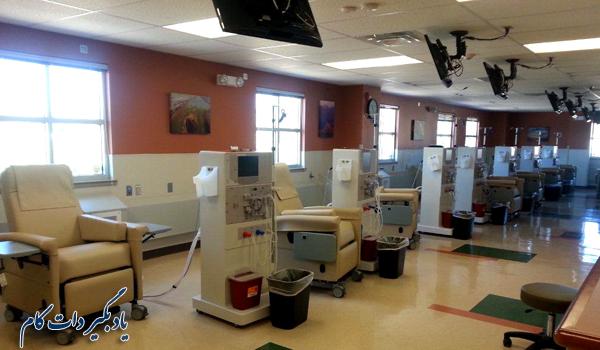 همودیالیز در مراکز دیالیز