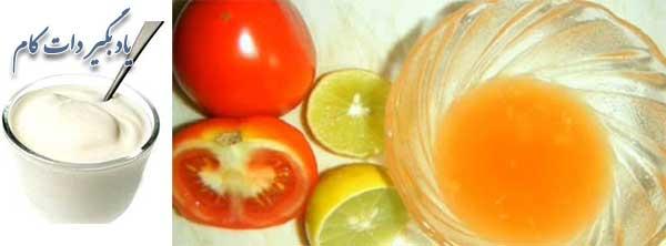 ماسک گوجه فرنگی برای پوست شفاف