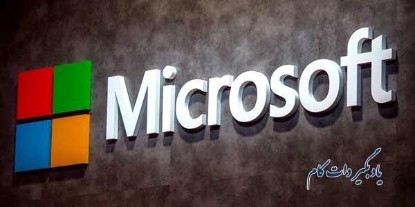 مایکروسافت «سرفیسهای» جدیدی ارائه میکند