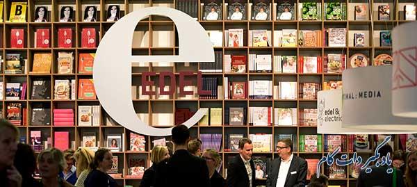 نمایشگاه کتاب آلمان