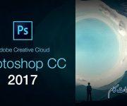 ویژگی های جدید Adobe Photoshop CC 2017