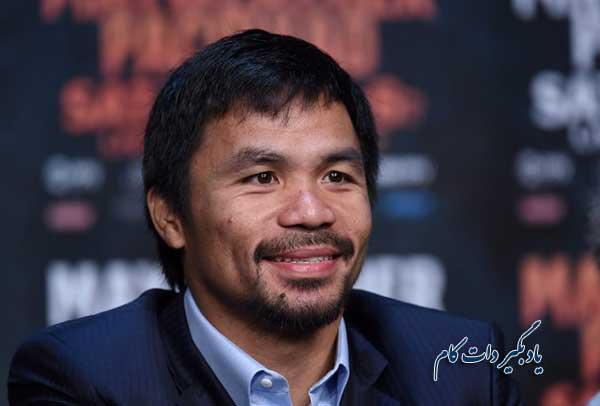 مانی پاکیائو (Manny Pacquiao)