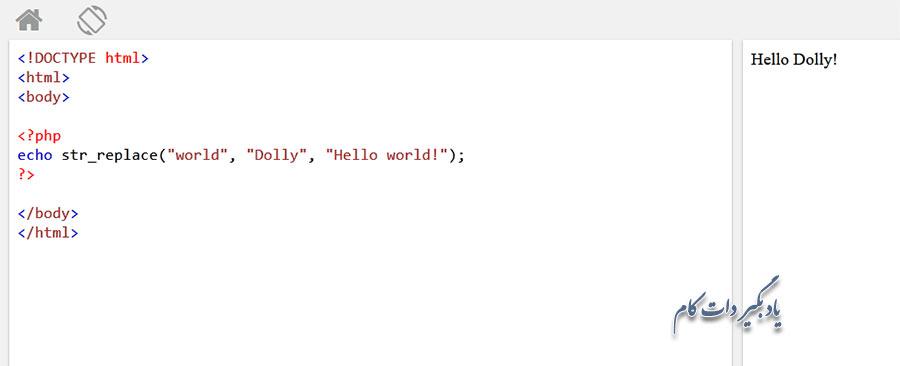 تابع ()str_replace در زبان PHP