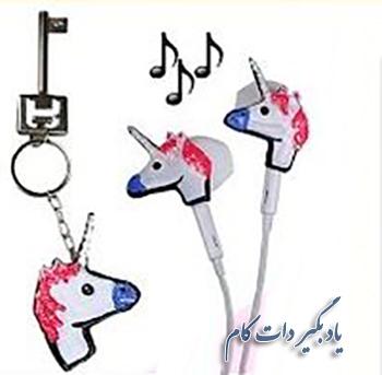 اسب شاخ دار تزئینی+فیلم