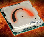 داغ شدن بیش از اندازه CPU